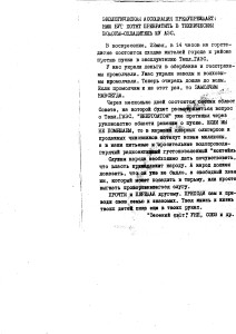 listovka-1