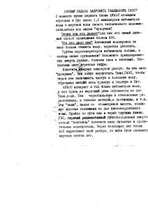 listovka-2