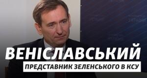 «корупційною змовою депутатів проти країни»