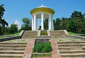 280px-Voznesensk_Altanka