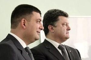 Гройсман і Порошенкоn