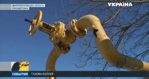 Розпочато розгляд електронної петиції до Вознесенської міської ради, яка набрала необхідну кількість голосів